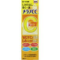 Эссенция для кожи лица с витаминами  Melano CC, Rohto, 20мл
