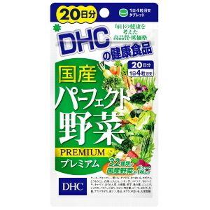Витамины DHC Овощи Premium (20 дней)