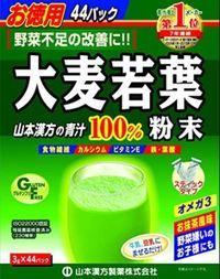 Зеленый коктейль Аодзиро из побегов ячменя, 44шт.